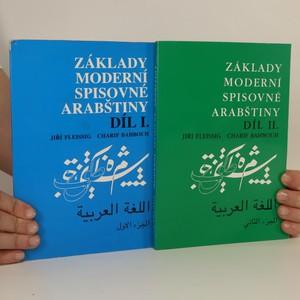 náhled knihy - Základy moderní spisovné arabštiny. Díl I. a II. (dva svazky)