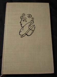 náhled knihy - Špachtle a paleta úsměvná (Ocpl, 214 s., front. J. Havlic)