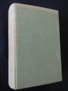náhled knihy - Důmyslný rytíř Don Quijote de la Mancha (Ocpl., 1256 s.)