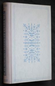 náhled knihy - Dalekáť cesta má
