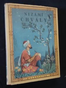 náhled knihy - Chvály (Oppl., 208 s., ob., vaz, il. V. Fiala, překl. P. Eisner)