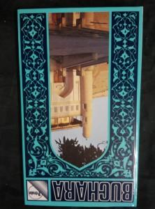 náhled knihy - Buchara (pv, 80 s.)