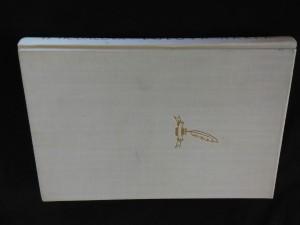 náhled knihy - Eolova harfa (Ocpl, 2032 s.)