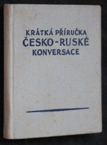 náhled knihy - Malá příručka česko-ruské konversace