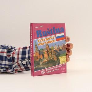 náhled knihy - Ruština-jazykový průvodce