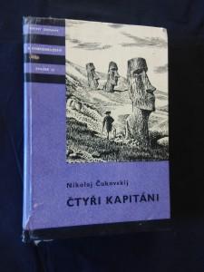 náhled knihy - Čtyři kapitáni - objevitelské  plavby (KOD 35, lam, 334 s. mapka)