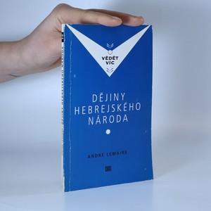náhled knihy - Dějiny hebrejského národa