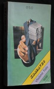 náhled knihy - Krasavec