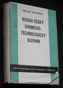 náhled knihy - Rusko-český chemicko-technologický slovník