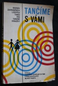 náhled knihy - Tančíme s vámi : sborník zahr. lid. tanců pro taneční kroužky