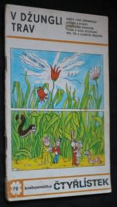náhled knihy - Čtyřlístek č. 79 - V džungli trav