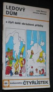 náhled knihy - Čtyřlístek č. 65 - Ledový dům a čtyři další obrázkové příběhy