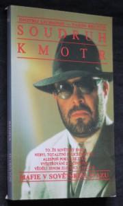 náhled knihy - Soudruh kmotr aneb Mafie v Sovětském svazu