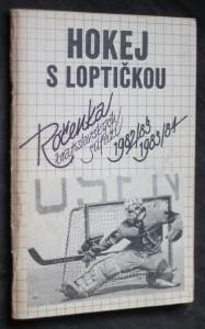 náhled knihy - Hokej s loptičkou. Ročenka bratislavských súťaží 1982/83 1983/4