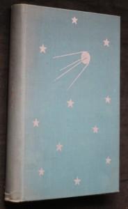 náhled knihy - SSSR jaký je : Populární il. příručka