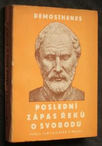 náhled knihy - Poslední zápas Řeků o svobodu