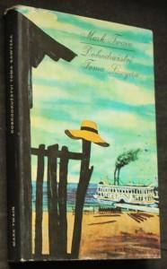 náhled knihy - Dobrodružství Toma Sawyera : Četba pro žáky zákl. škol : Pro čtenáře od 10 let