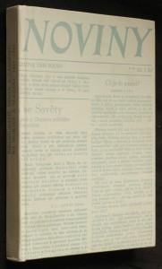 náhled knihy - Bibliografie novin a časopisů na Moravě a ve Slezsku v letech 1918-1945