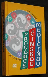 náhled knihy - Průvodce čínskou medicínou