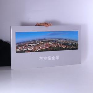 náhled knihy - 布拉格全景 (Panorama Prahy)