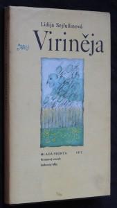 Viriněja