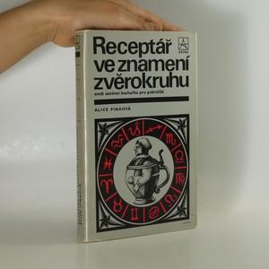 náhled knihy - Receptář ve znamení zvěrokruhu