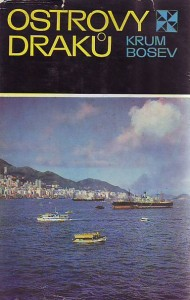 náhled knihy - Ostrovy draků