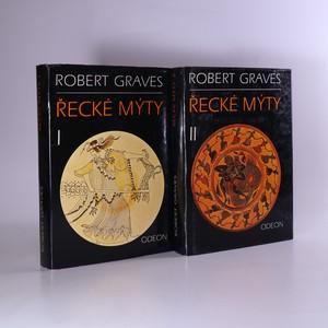 náhled knihy - Řecké mýty. I. a II. díl (dva svazky)