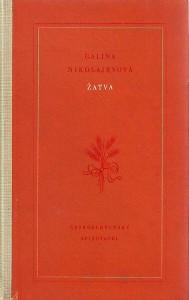 náhled knihy - Žatva