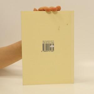 antikvární kniha Politická kultura: Přístupy, kritiky, uplatnění ve zkoumání politiky, 2006