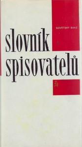 Slovník spisovatelů. Sovětský svaz I-II.