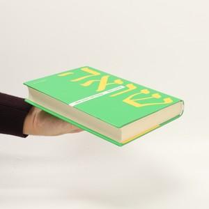 antikvární kniha Hodiny jako větrný mlýn, 2010