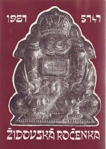náhled knihy - Židovská ročenka 5747. 1986-1987