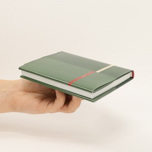 antikvární kniha Les bez stromů, 2002