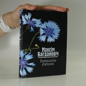 náhled knihy - Інтымны дзённік (Intimní deník)