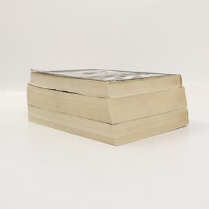 antikvární kniha Rock 2000: A-Z (komplet, 3 svazky), 1984