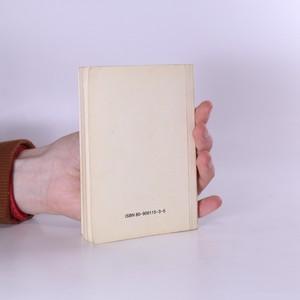 antikvární kniha Justina, čili, Prokletí ctnosti, 1990