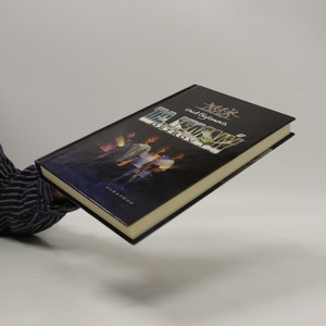 antikvární kniha Tajemný ostrov, 2010