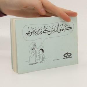 antikvární kniha Česko-arabská konverzace, 1992