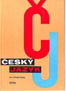 náhled knihy - Český jazyk pro střední školy