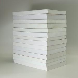 antikvární kniha 14x Edice Pevnost (14 svazků, viz foto), 2008-2013