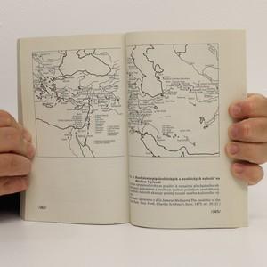 antikvární kniha Číše a meč, agrese a láska, aneb, Žena a muž v průběhu staletí, 1995