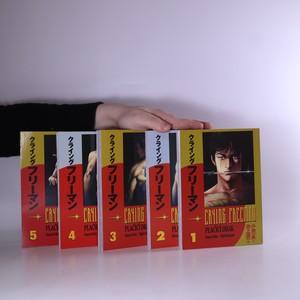 náhled knihy - Crying Freeman. 1. - 5. díl. (5 svazků, kompletní)