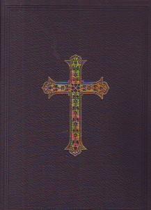 náhled knihy - Hebdomada sancta et Vigilia solemnis Pasche Instaurata