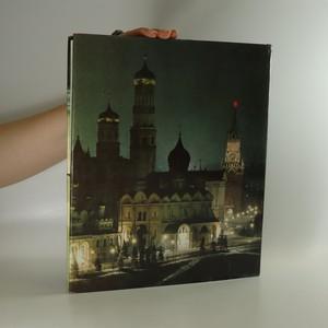 antikvární kniha Moskevský Kreml. Pokladnice architektury a umění, 1981