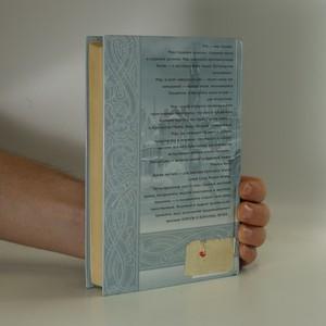 antikvární kniha Король и Королева Мечей. (Král a královna mečů), neuveden
