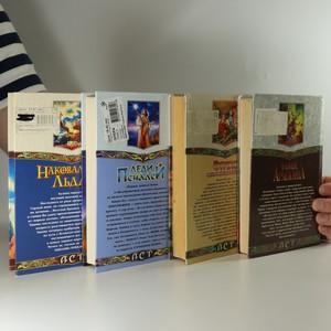 antikvární kniha 4x fantasy v ruštině (4 svazky, viz foto), neuveden