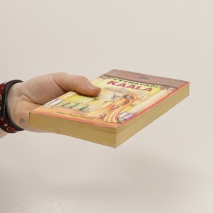 antikvární kniha Vyznavači Kaala, 1994