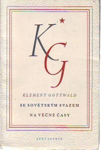 náhled knihy - Se Sovětským svazem na věčné časy