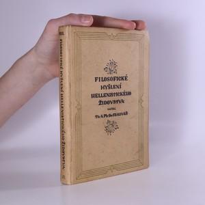 náhled knihy - Filosofické myšlení hellenistického židovstva. Svazek osmý.